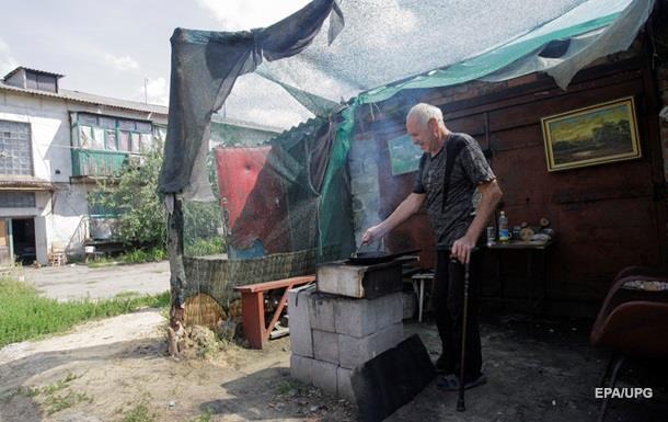 В Донецкой области подлежат переименованию 47 населенных пунктов