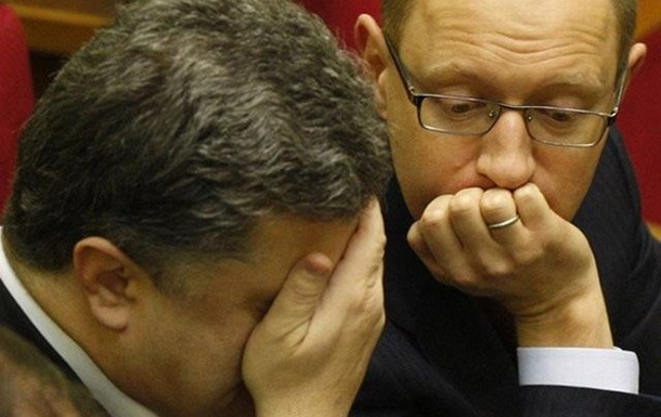 Упавшие рейтинги Порошенко и Яценюка -  результат их бездарной политики