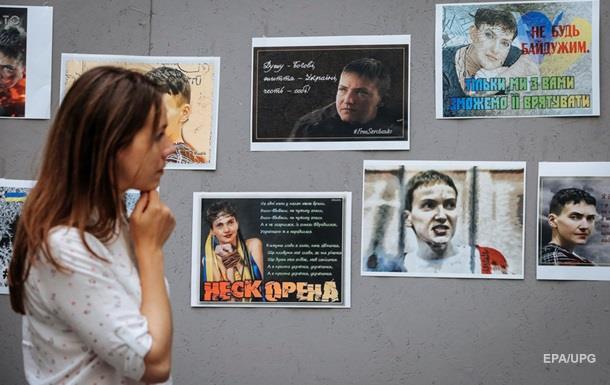 Суд отказался допрашивать сестру Савченко