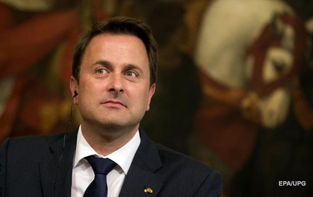 Украину посетит премьер Люксембурга