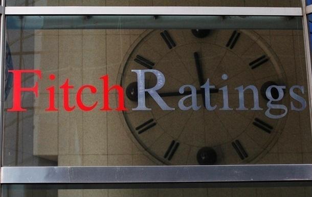 Fitch ухудшил прогноз для экономики Украины