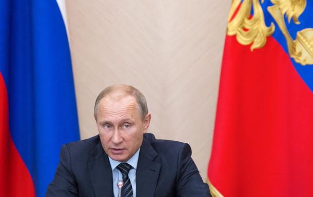 Путин откорректирует стратегию нацбезопасности России