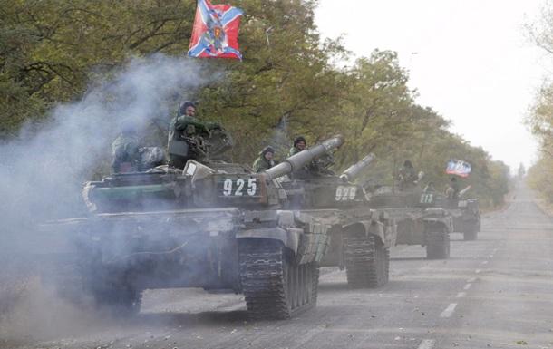 Украина и ДНР сообщили о завершении отвода танков