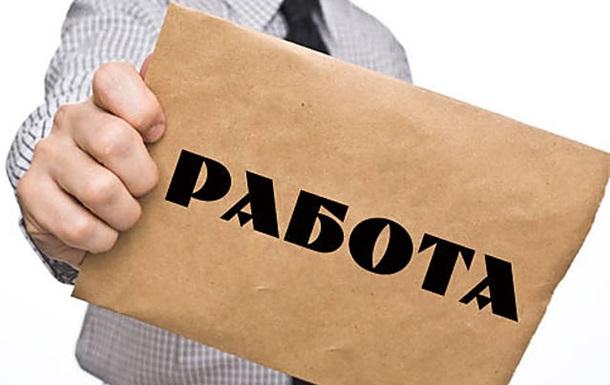 Rabota.ua: поиск работников и вакансий в Интернете