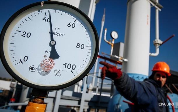 ЕБРР и Украина подписали договор о кредите на газ