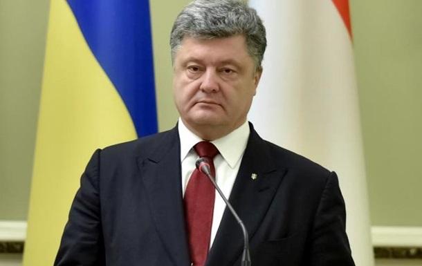 Порошенко призвал назначить новую дату выборов в Мариуполе