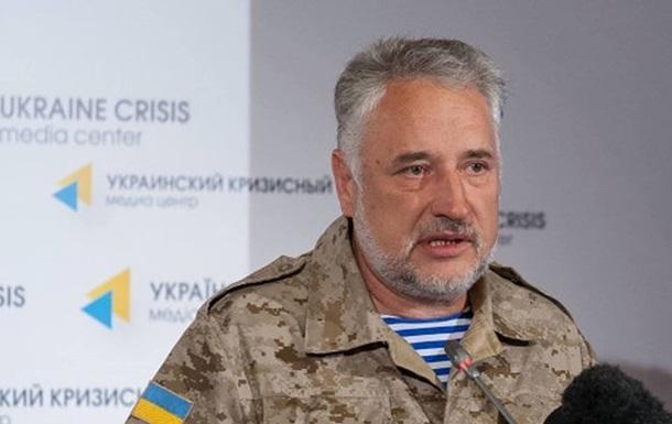Жебривский озвучил явку в Донецкой области