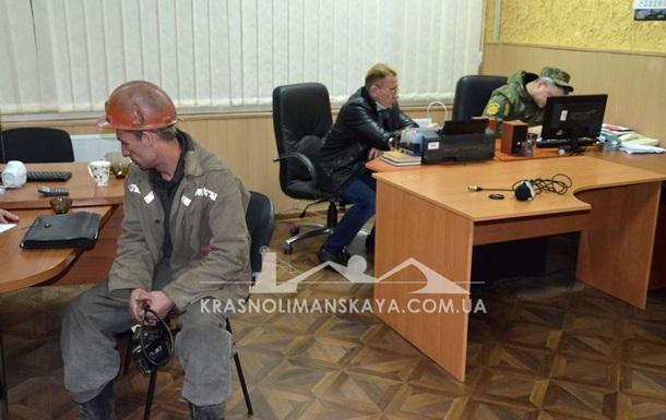 На шахте Краснолиманская задержали замдиректора