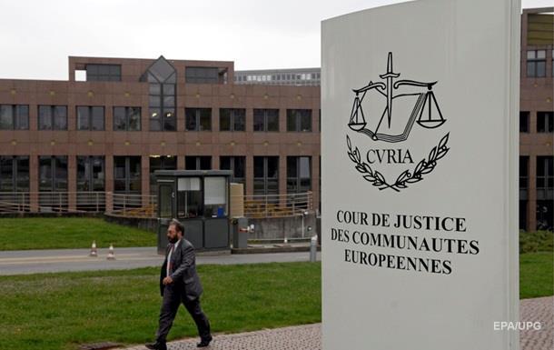 Портнов домігся скасування санкцій через суд ЄС
