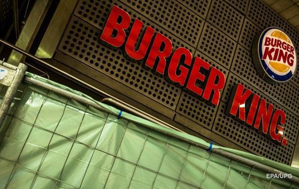Бургер Кинг пришел в Монголию