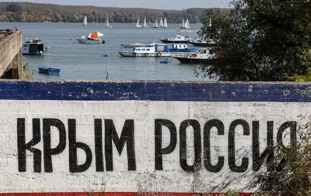 Украина напомнила о Косово сербам, посетившим Крым