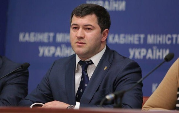Глава ГФС согласился уволить почти половину VIP-налоговиков
