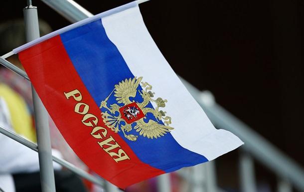 Москва: Через год можем остаться без резервов