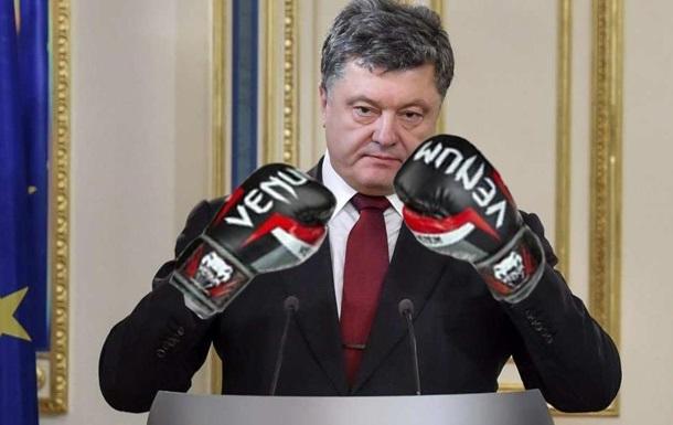 Порошенко и Кличко - друзья по **ксу
