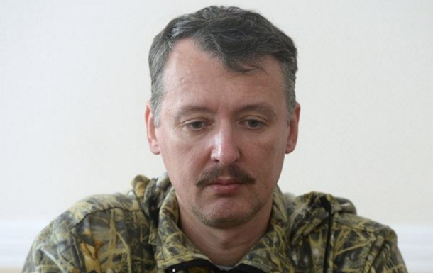 Стрелков создает партию, оппозиционную Путину - Ъ