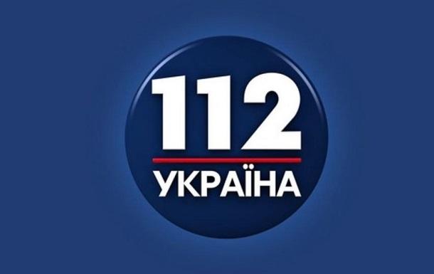 «112 – Украина» под прицелом Минстеця