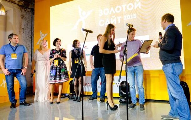 Российские специалисты признали лучшим украинское digital-агентство