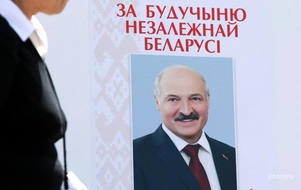 ЕС ослабил санкции против Беларуси