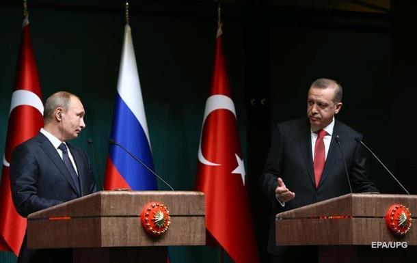 Эрдоган заявил о разногласиях с РФ по Сирии