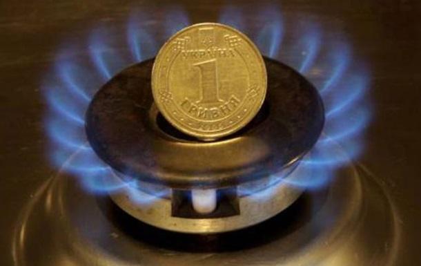 Плата за газ зимой. Изменения или видимость?