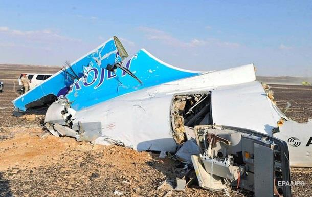 Росавиация объяснила версию о разрушении A321