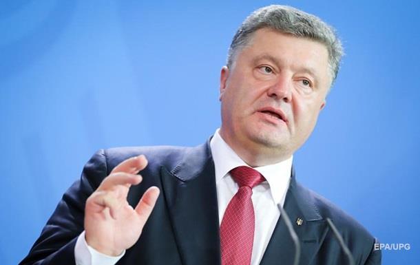 Порошенко назвал условия проведения выборов в Донбассе