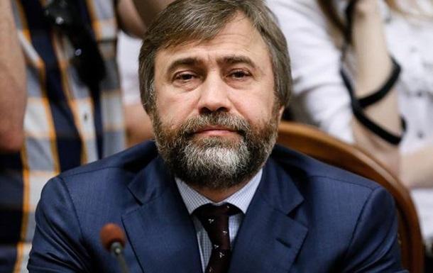 В МВД рассказали, о чем хотят допросить Новинского