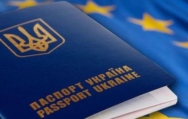 Що заважає безвізовому режиму з ЄС