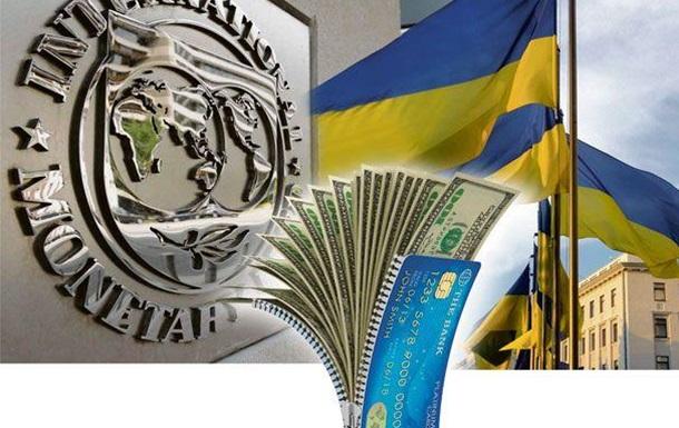 МВФ разрешил не гасить чужие долги