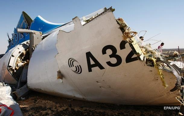 Аналитики Stratfor назвали главную версию крушения А321
