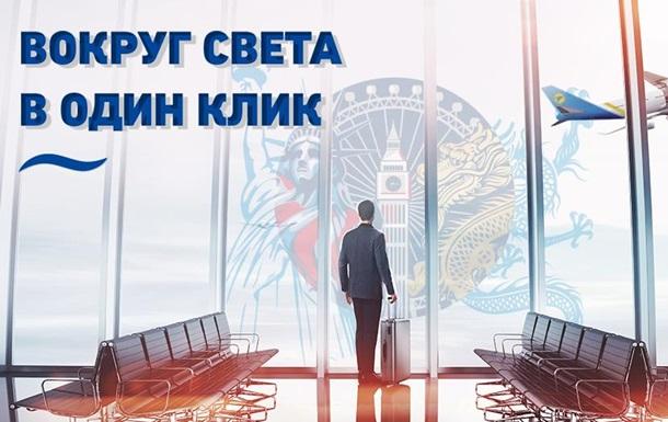Виртуальное путешествие по 5 континентам с Baltika Limited Edition