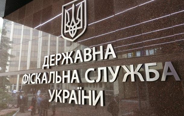 Из Фискальной службы уволили еще около 90 сотрудников