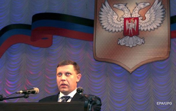 Захарченко: Як такого перемир я немає