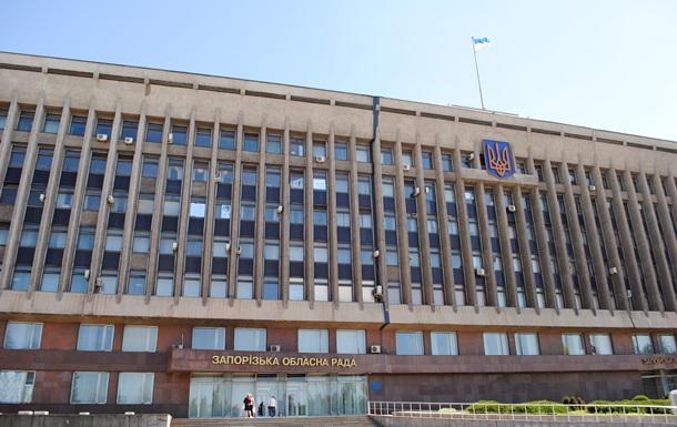 В Запорожский облсовет проходят восемь партий