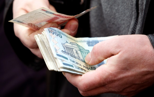 Минск анонсировал деноминацию денежной единицы