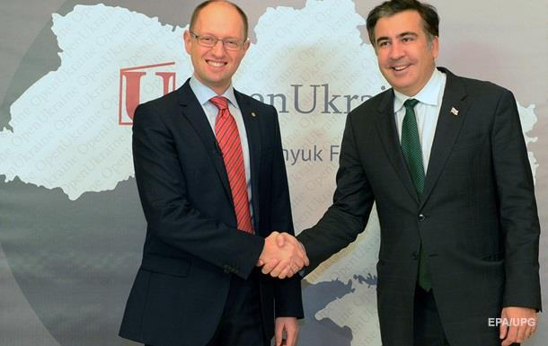 Конфликт Саакашвили с Яценюком.