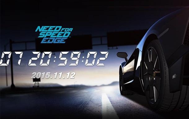Need for Speed Edge тизер