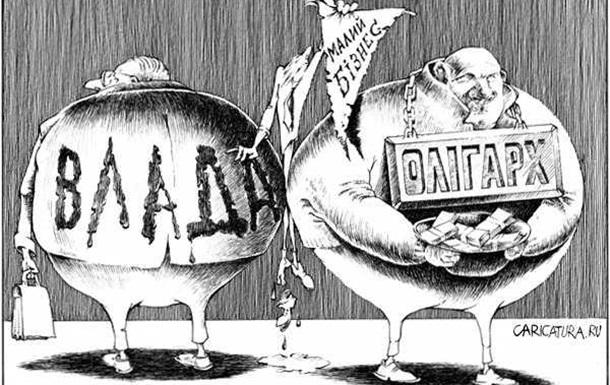 Податкова лібералізація чи профанація?