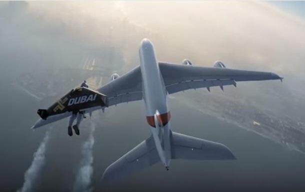 Экстремалы пролетели рядом с лайнером Airbus A380