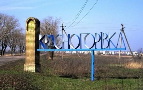 Штаб АТО: Обстреляны жилые дома Красногоровки