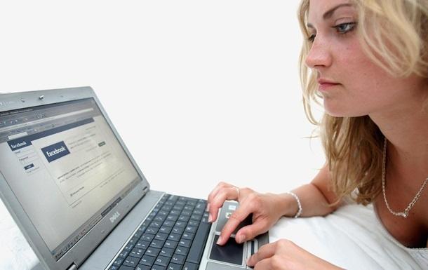 Девушка и социальные сети