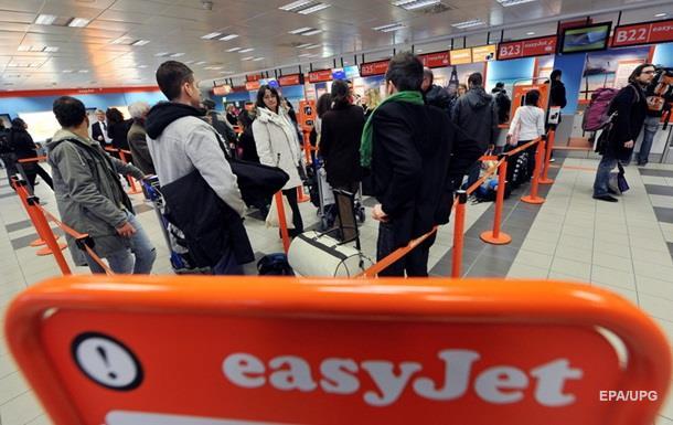 Египет не разрешил Британии вывоз туристов