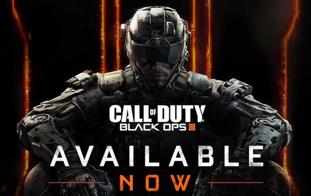 Call of Duty: Black Ops 3 в продаже