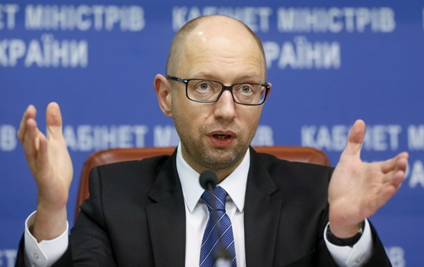 Яценюк: Украина уже не зависит от российского газа