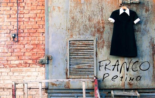 Регіна від FRANCO