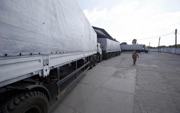 В Луганск прибыла гуманитарная помощь от ООН