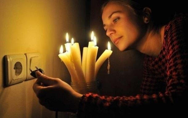 Власть готовит украинцам темные ночи