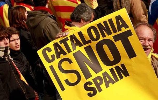 Свобода по-каталонски