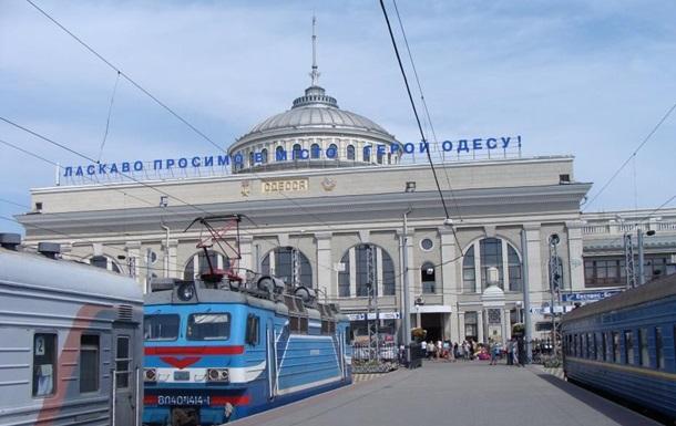 В Одессе оцепили вокзал из-за угрозы минирования