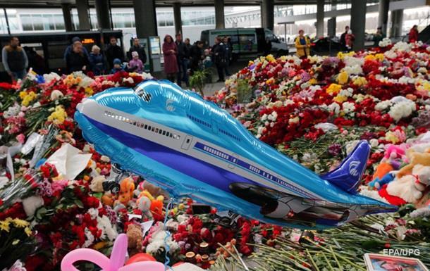 Разведка США: Россия верит в теракт на А321